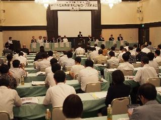 東日本建築教育研究会